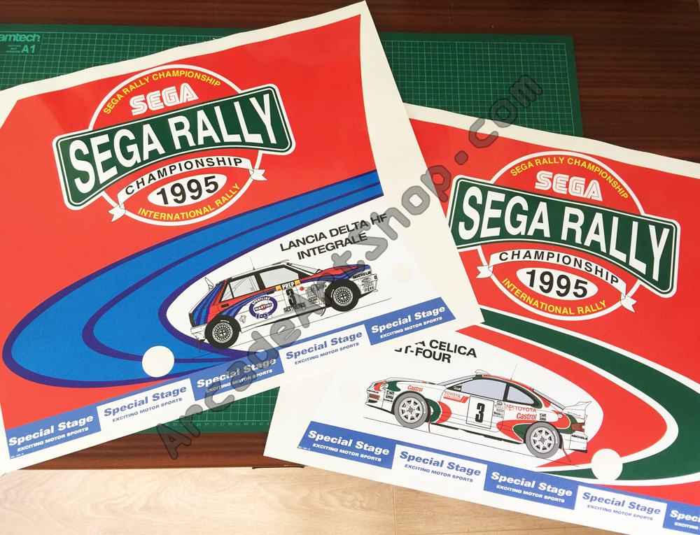 Sega Rally side art pair