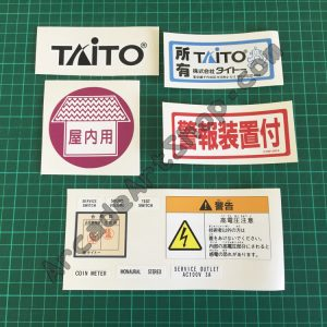 Taito Egret 2 decal set