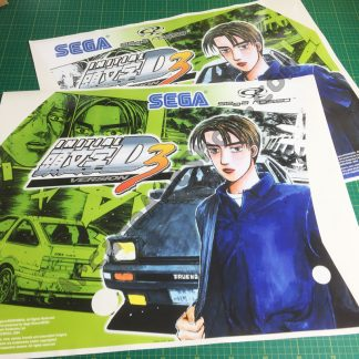 Initial-D 3 side art pair