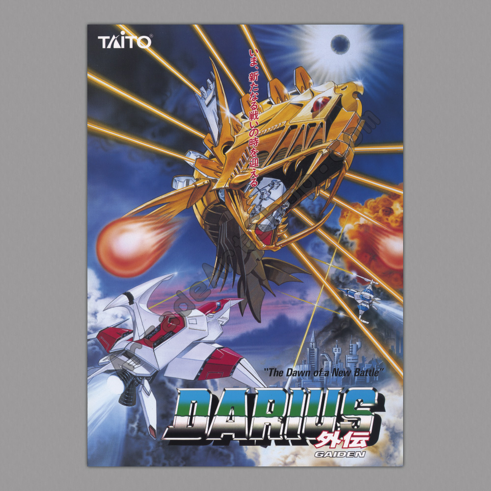 Darius Gaiden Large Arcade Poster 50x70cm Arcade Art Shop