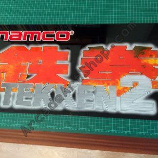 Tekken 2 marquee