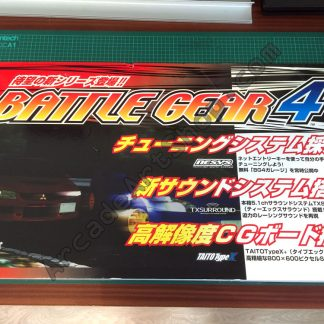 Taito Battle Gear 4 Jap Topper