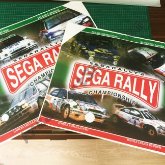 Sega Rally 2 side art pair