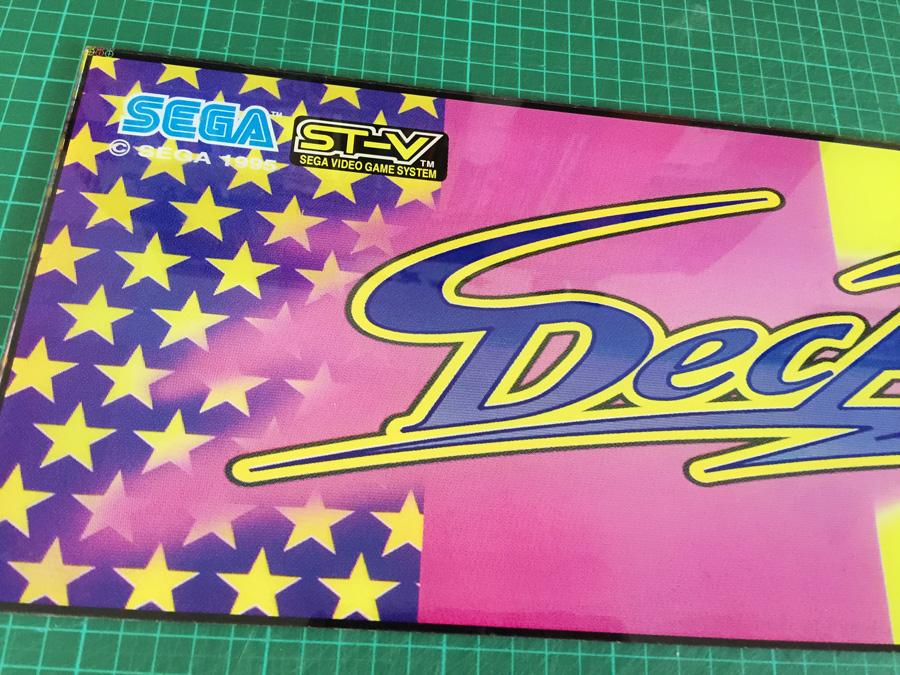 Decathlete Original Sega Perspex Marquee