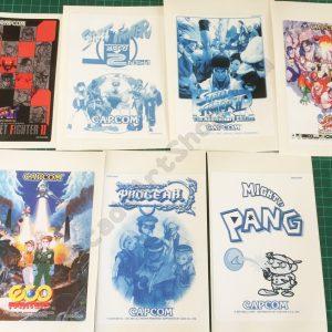 Capcom CPS2 labels