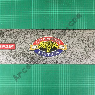 Street Fighter 2 Champion Edition marquee