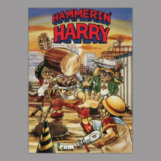 Hammerin' Harry poster