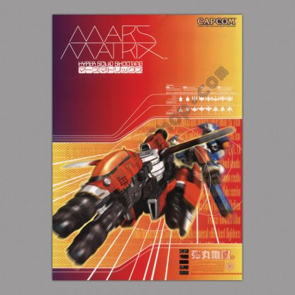 Mars Matrix poster
