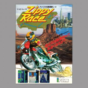 zippy race poster