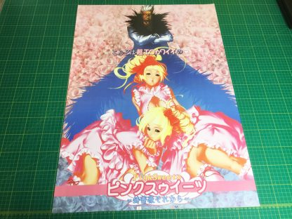 Pink Sweets poster