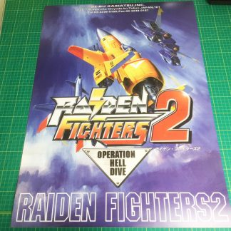 Raiden Fighters 2 poster