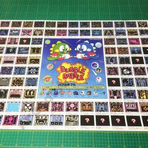 Bubble Bobble large arcade poster