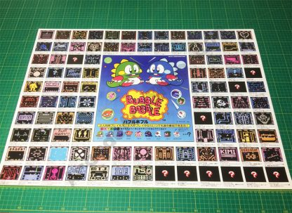 Bubble Bobble large arcade poster