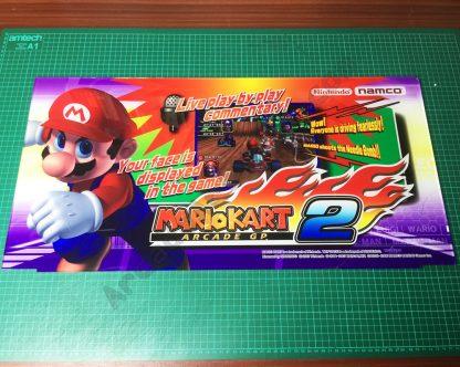 Mario Kart Arcade GP 2 marquee