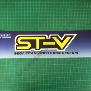 Sega ST-V marquee