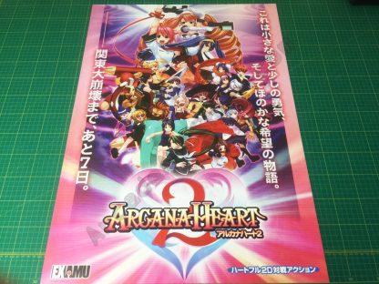 Arcana Heart 2 poster