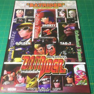 Armed Police Batrider poster