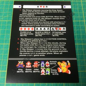 Nintendo Sky Skipper instruction card