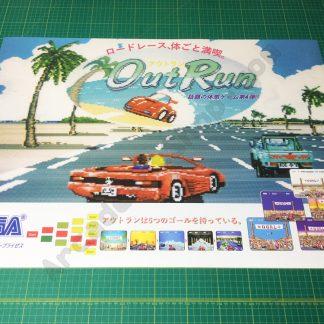 OutRun Japan poster