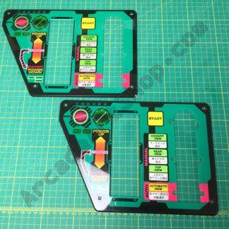 Sega Wing Wars control panel plexi