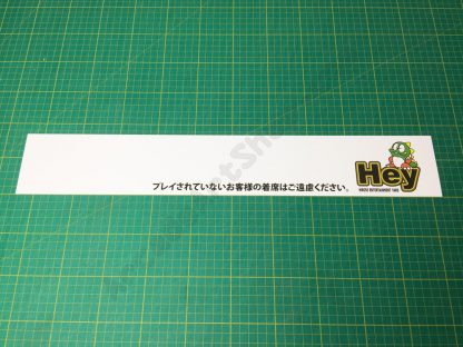 Taito HEY instruction space decal