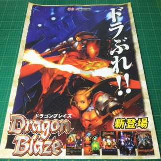 Dragon Blaze large arcade poster