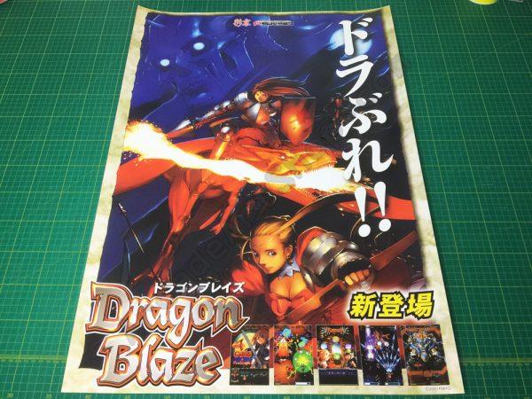 Dragon Blaze large arcade poster