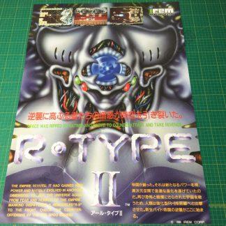 R-Type II poster