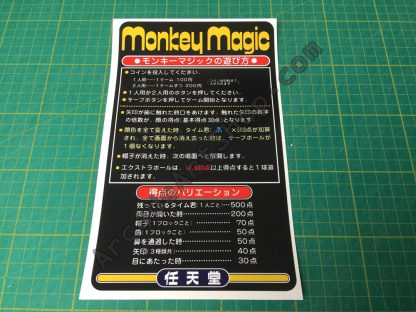 Monkey Magic instruction decal
