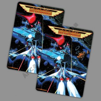 Gradius side art pair