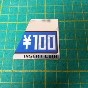 New Net City NNC 100 Yen foil decal