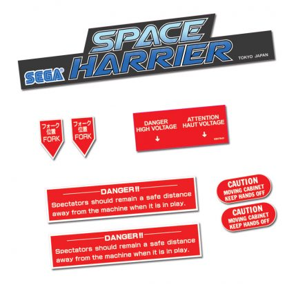 Space Harrier Deluxe base sticker set