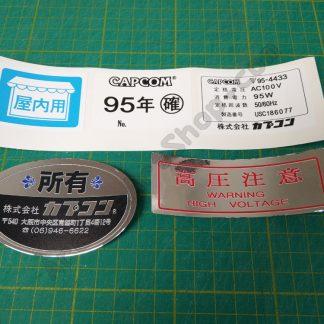 capcom cute warning labels set