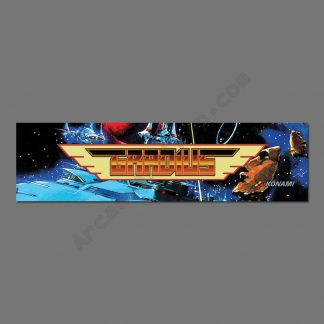 Gradius marquee alternate design