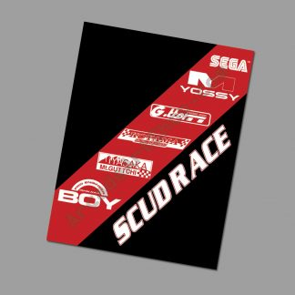 scud race upright front panel kickplate art