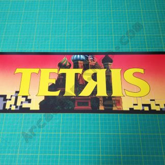 tetris marquee atari