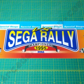 sega rally upright marquee