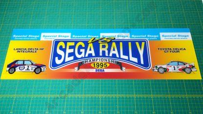 sega rally upright marquee