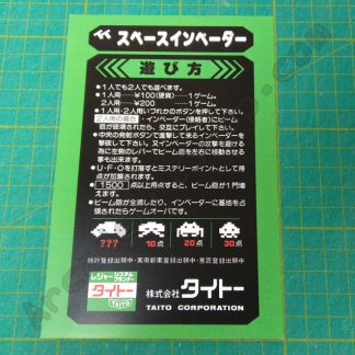 space invaders taito japan instructions card