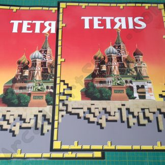 tetris side art pair atari