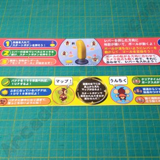 monkey ball instruction decals set