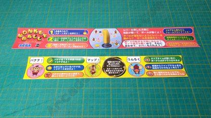 monkey ball instruction decals set