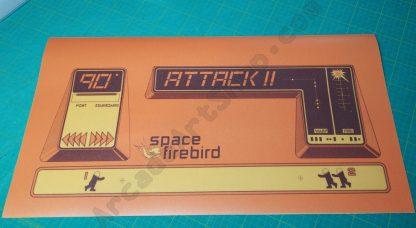 space firebird gremlin cpo