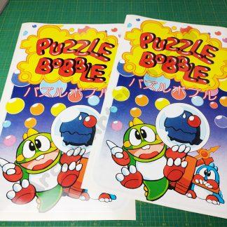 puzzle bobble side art