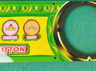monkey ball full control panel